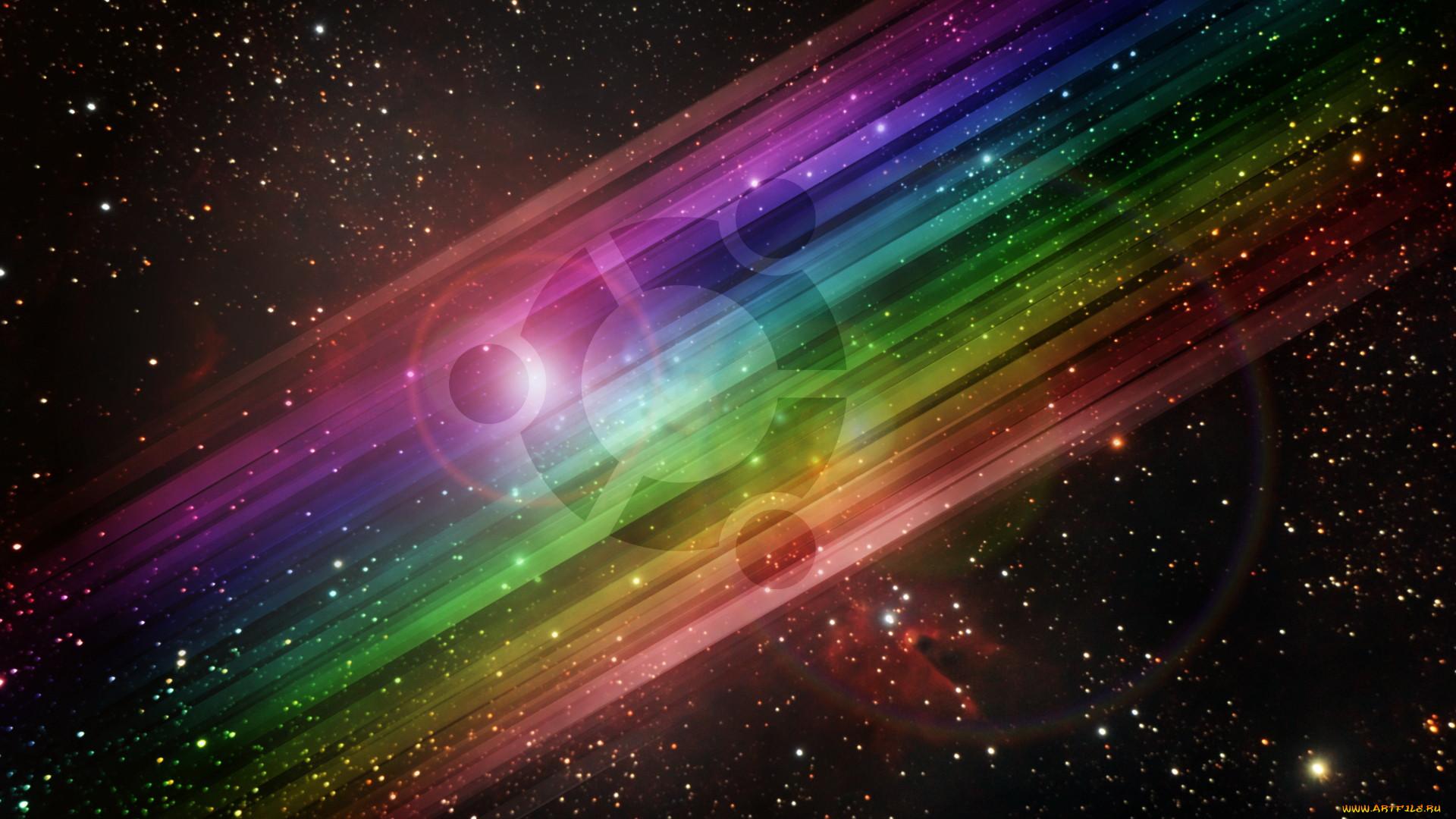 твоих радужная вселенная картинки один присест она